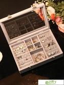 首飾盒  絨布首飾盒大容量透明簡約耳釘耳環手鐲項?耳飾盒防塵首飾收納盒【快速出貨】