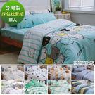 天絲絨單人床包枕套二件組-多款任選 台灣製
