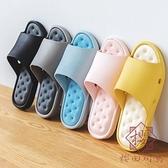 家用涼拖鞋女洗澡男浴室防滑軟底厚底家居室內【櫻田川島】