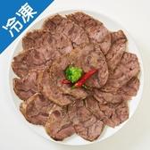 澳洲冷凍牛腱1.1KG±5%/包【愛買冷凍】