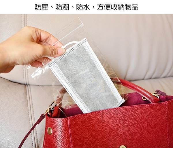 【7號PP夾鏈袋 300只/組】拉鍊袋 零錢袋 餅乾袋 夾鏈袋 [百貨通]