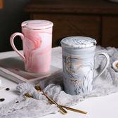 十二星座杯子陶瓷情侶咖啡杯辦公室水杯帶蓋勺   夢曼森居家