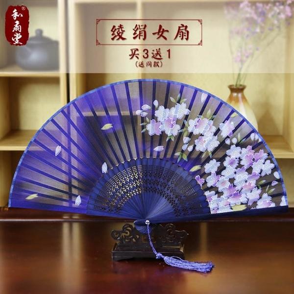 3把送1把和扇堂日式折扇中國風女式絹扇折疊扇子禮品古風跳舞蹈 怦然新品