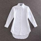 白襯衫女長袖寬鬆顯瘦上衣中長款打底襯衣寸
