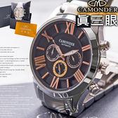 正品卡蒙迪 真三眼不鏽鋼機械錶 CAMONDER【含原廠盒卡】☆匠子工坊☆【UK0101】