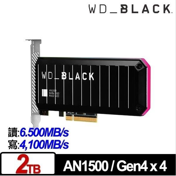 WD 黑標 AN1500 2T 2TB NVMe PCIe SSD RAID擴充卡 WDS200T1X0L-00AUJ0