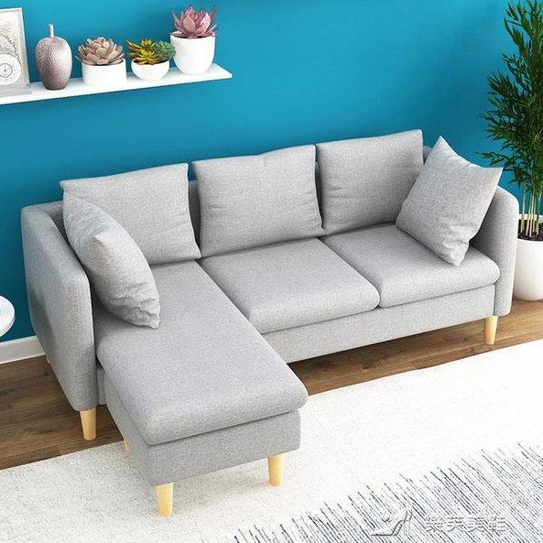 布藝沙發組合 現代簡約客廳整裝小戶型沙發雙人三人北歐傢俱套裝 樂芙美鞋 IGO