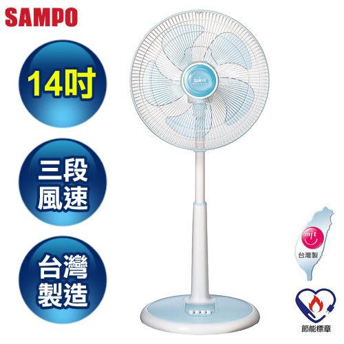 【福利品】SAMPO聲寶 14吋機械式桌立扇 SK-FC14