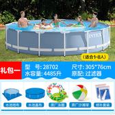 泳池 支架兒童遊泳池家用成人戶外超大號小孩加厚水上樂園 年中慶降價HRYC