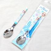 湯匙 日本製 冰雪奇緣 艾莎 迪士尼正版 日本限定