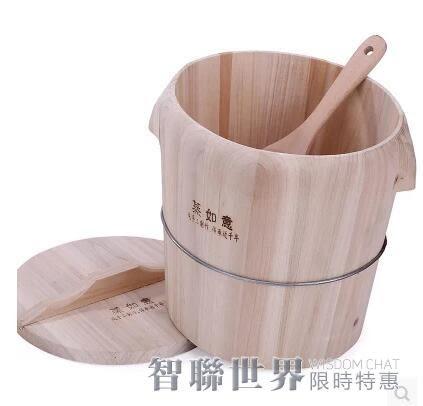蒸如意蒸飯木桶甑子蒸米飯桶大號桶木制蒸籠家用小蒸籠蒸屜木桶飯   智聯