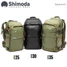 EGE 一番購】Shimoda【Expl...