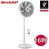 SHARP夏普 16吋自動除菌離子DC直流馬達立扇 PJ-H16PGB