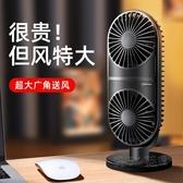 USB小風扇迷你可充電辦公室桌面桌上電風扇便攜式小型電扇 魔法鞋櫃