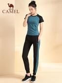 當當衣閣-新款瑜伽服女春夏季健身房運動服套裝跑步健身服快干短袖