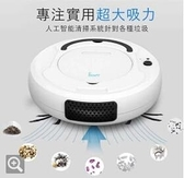 台灣現貨-掃地機掃地機器人實用USB充電吸塵掃地機充電式智慧電動吸塵掃地拖地毛髮剋星
