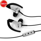 英國KEF M200 極致美聲 耳掛型耳塞式耳機 公司貨 送7-11禮券200元+耳機音源分享器