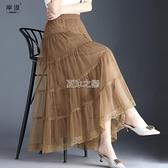 網紗長裙 網紗半身裙女春夏新款高腰顯瘦蛋糕裙中長款a字大擺裙仙女裙
