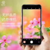 熒幕保護貼 iPhone XsMax全屏鋼化膜iPhoneXR手機膜