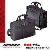 現貨配送【NEOPRO】日本機能包 3WYA背包 獨立電腦夾層 公事包 斜背包 雙肩背包【2-039】