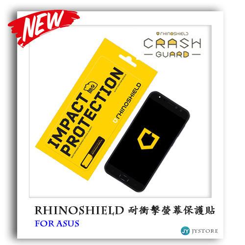 犀牛盾 ASUS 背面 耐衝擊保護貼 Asus ZenFone 4 ZenFone 5 5Z 6 RhinoShield 背貼 華碩