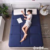 家紡加厚床墊床褥1.5m床1.8米軟墊雙人家用褥子學生宿舍1.2米 西城故事