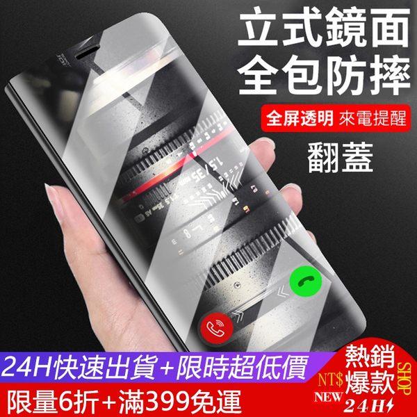限時秒殺 智慧休眠 三星 A8 手機皮套 支架 電鍍半透 鏡面皮套 自拍鏡子 翻蓋 保護殼 全包 保護套