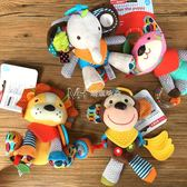布偶  嬰兒童推車掛件動物床掛件裝飾響搖鈴牙膠手布偶公仔玩具  瑪奇哈朵