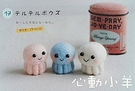 心動小羊^^可愛章魚 美麗諾羊毛羊毛氈材料包