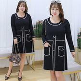 ★韓美姬★中大尺碼~氣質大圓領長袖洋裝(XL~4XL)