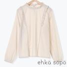 「Winter」荷葉摺邊素面純棉長袖上衣 (提醒 SM2僅單一尺寸) - Sm2