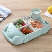 竹纖維創意卡通汽車餐盤兒童防摔飯碗幼兒園環保餐具套裝分格餐盤