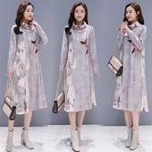 秋裝新款女民族風長袖洋裝連身裙氣質大尺碼秋冬打底裙毛呢中長裙潮洋裝