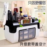 一件免運-調料盒套裝家用組合裝廚房用品用具小百貨醬醋調味瓶油鹽罐收納架