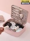 網紅化妝包小號便攜韓國簡約可愛少女心洗漱品收納盒大容量化妝袋  蘑菇街小屋