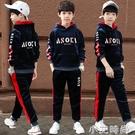 男童秋裝金絲絨套裝加厚2020新款兒童加絨兩件套中大童秋冬洋氣潮 小艾新品