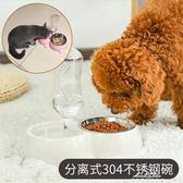 貓碗雙碗自動飲水家用不銹鋼架泰迪狗喂食器小型一體礦泉水瓶狗碗  『夢娜麗莎精品館』YXS