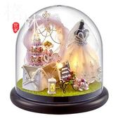 diy小屋玻璃球房子手工制作模型屋創意玩具生日禮物送女生 【格林世家】