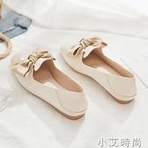 2021年春季新款晚晚鞋百搭網紅平底豆豆鞋淺口蝴蝶結單鞋女仙女風 小艾新品