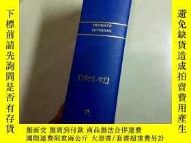 二手書博民逛書店LAW罕見REPORTS PROBATE DIVISION 1891-92 法律報告 審判司 1891-92Y