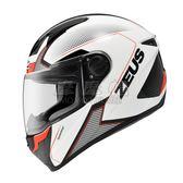 ZEUS 811 AL6 系列 全罩 安全帽 抗UV 可拆洗 (多種顏色) (多種尺寸)