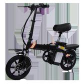 機車 電動摺疊電動車14寸鋰電電瓶車代駕電動自行車 NMS 黛尼时尚精品