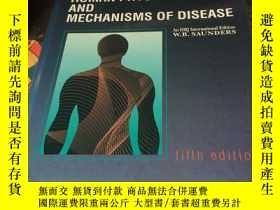 二手書博民逛書店Human罕見physiology and mechanisms of disease (FIFTH EDITIO