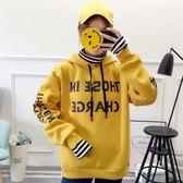 EASON SHOP(GU8232)韓版假兩件撞色條紋袖字母印花刷毛加厚高領長袖連帽T恤女上衣服落肩寬鬆大學T