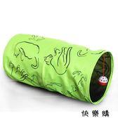 三層熒光綠帶響紙可折疊貓隧道貓帳篷貓