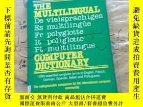 二手書博民逛書店The罕見Multilingual Computer Dicti
