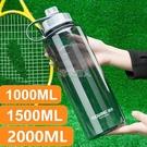 富光大容量塑料水杯子太空杯超大號男女戶外茶杯水瓶防摔運動水壺 快速出貨