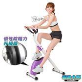 健身大師-全方位超肌力運動健身車(紫色)