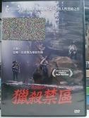 挖寶二手片-0B03-532-正版DVD-電影【獵殺禁區】-克里斯多夫丹漢 亞倫史坦頓(直購價)