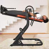 SGS倒立機家用健身器材拉伸倒吊倒掛機器增高牽引機